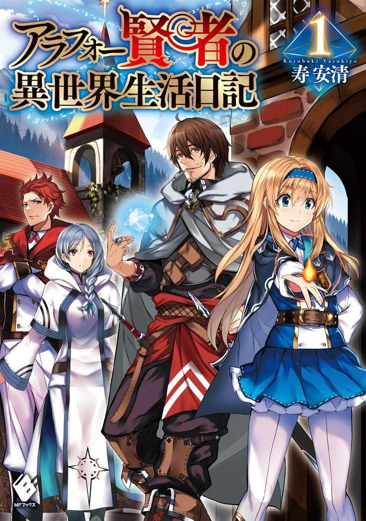 Read manga Arafoo Kenja no Isekai Seikatsu Nikki Ch.006