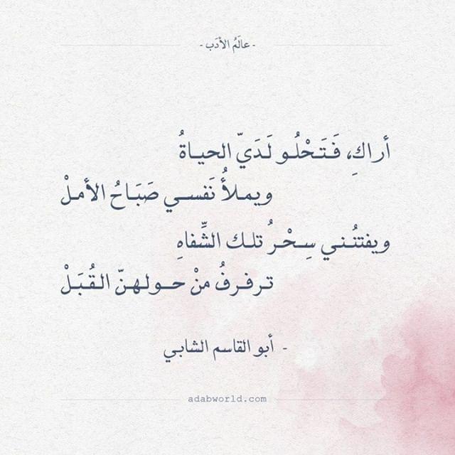 من اقوال هاروكي موراكامي عالم الأدب Romantic Words Quran Quotes In English Cool Words