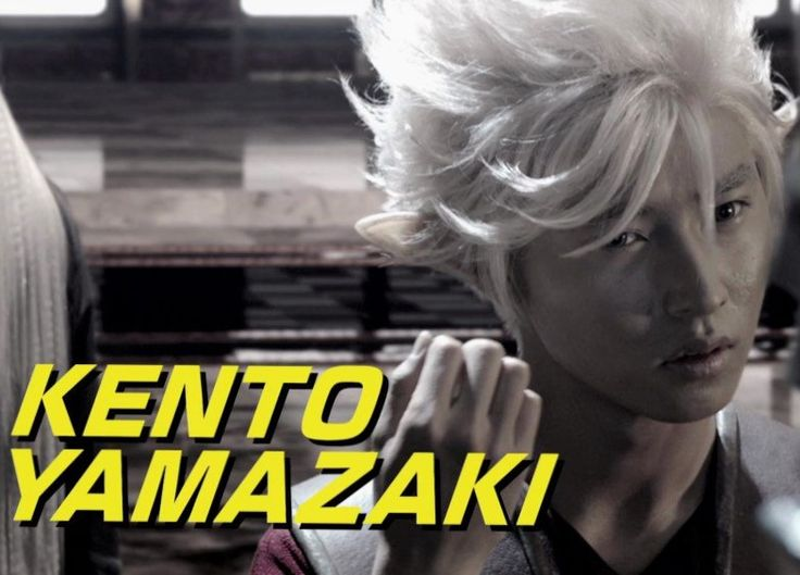 "[Trailer, Ikemen ver] https://twitter.com/KLoulliet/status/806737855254962176 Kento Yamazaki x Takumi Saitoh, J LA movie ""Yo-kai Watch, Dec/17/2016 out"
