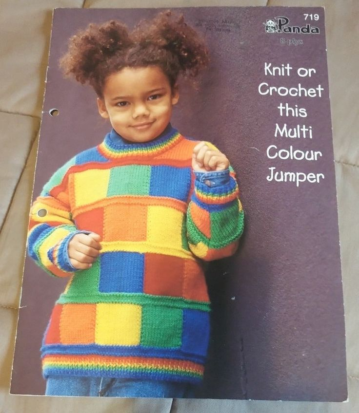 Panda Multi Colour Jumper to Knit or Crochet pattern 8 ply DK yarn #Panda