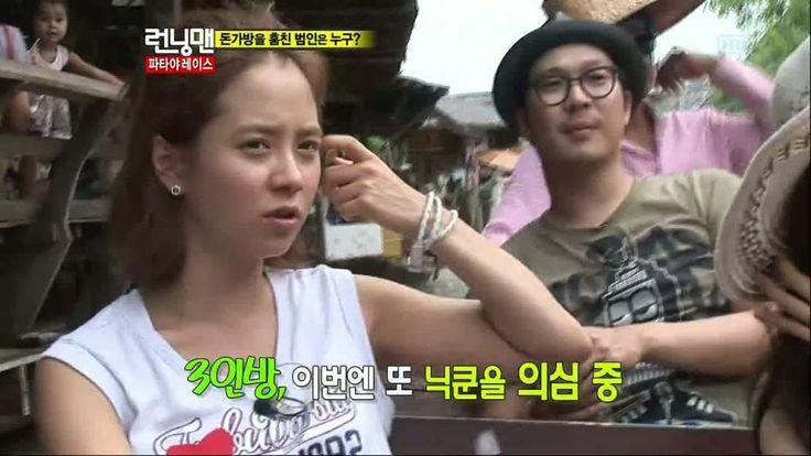 Running Man: Episode 51 » Dramabeans » Deconstructing korean dramas and kpop culture.  Ep 51 Part 2 Bangkok Thailand with guest Kim Min-jung and Nichkhun (2PM).