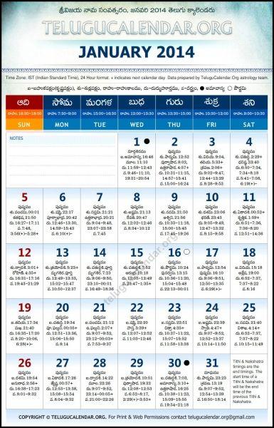 Eenadu Telugu Calendar 2005 | Calendar 2014 | September ...