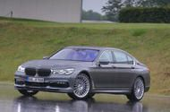 600bhp Alpina B7 Biturbo revealed with 205mph top speed  Peak output of the cars 4.4-litre twin-turbocharged unit is 600bhp and 590lb ft  Reworked 7 Series uses turbocharged V8 with increased pressure  Alpinas new B7 Biturbo is capable of doing 205mph thanks to the power gains produced by its heavily reworked V8 engine.  Peak output of the cars 4.4-litre twin-turbocharged unit is 600bhp and 590lb ft (156bhp and 111lb ft more than the 750i) helped by an increase in boost pressure from 1.0 to…