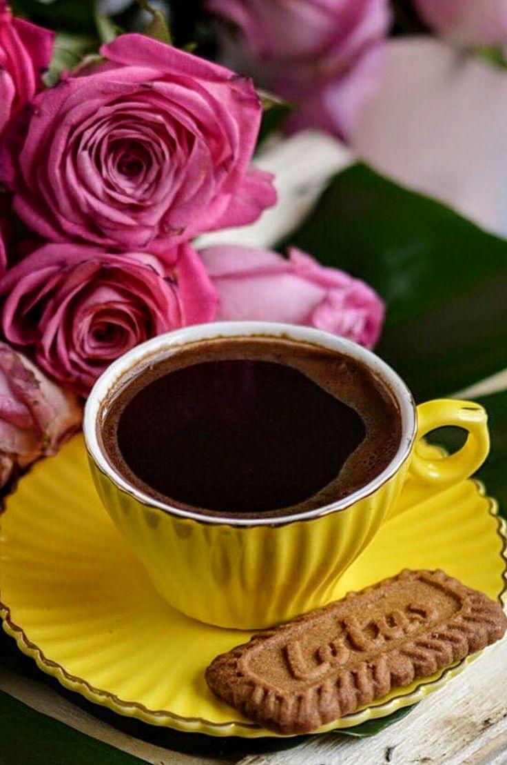 кофе с добрым утром фото цветы его