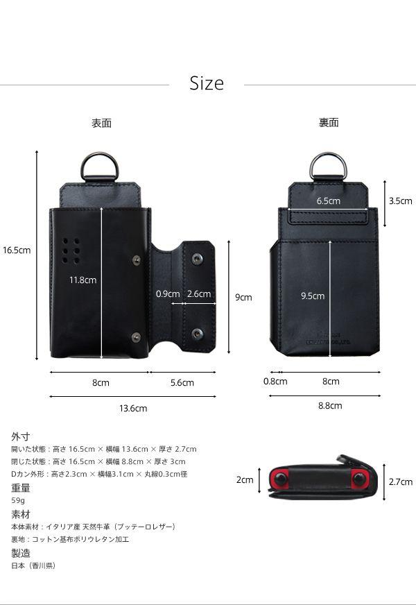 iPhone用真空管アンプケースabrAsus〜iPhoneの音楽を真空管の音へ〜 ヘッドホンアンプ専用ケース