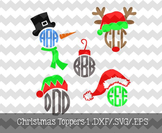 Christmas Monogram Toppers-1 .DXF/.SVG/.EPS Files for use with your Silhouette Studio Software $3.49