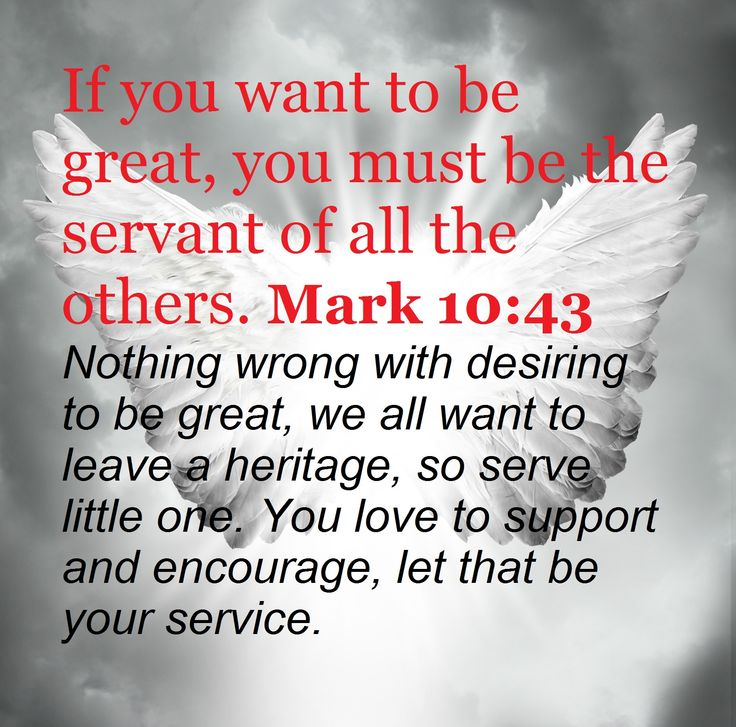 Serving little one, choose someone and serve him that is the way to greatness. I am a servant of all, no tasks too hard or too humbling for me.