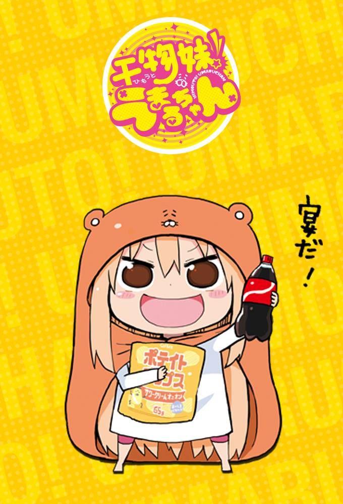 Himouto! Umaru-chan   Anime, Animes manga