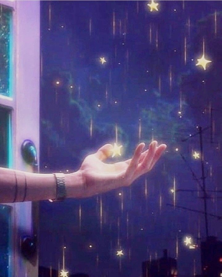 душа полна падающих звезд картинки подготовке комнаты