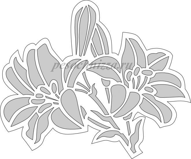 Вытынанки цветы для открытки, семьи бабушкой дедушкой