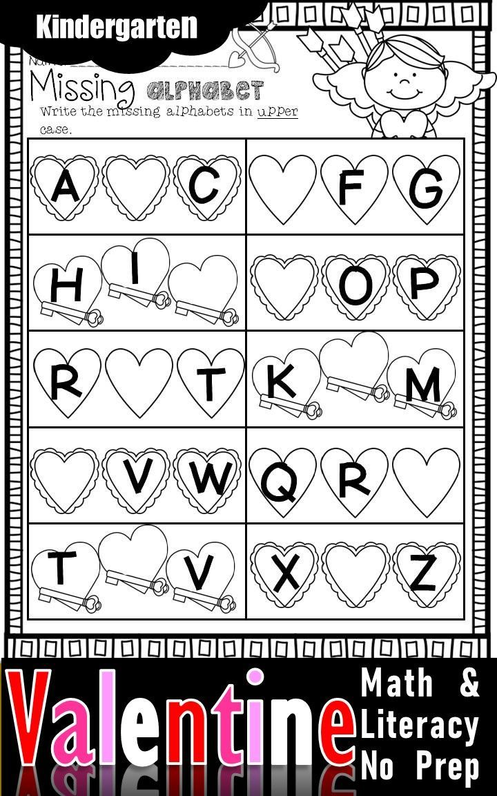 Valentine S Day Activities For Kindergarten Math And Literacy No Prep Printables Writing Worksheets Kindergarten Kindergarten Math Kindergarten [ 1152 x 720 Pixel ]
