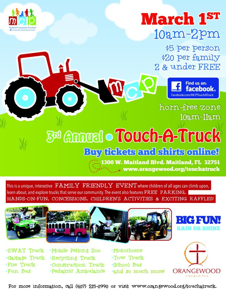 news video junior league presents annual touch truck