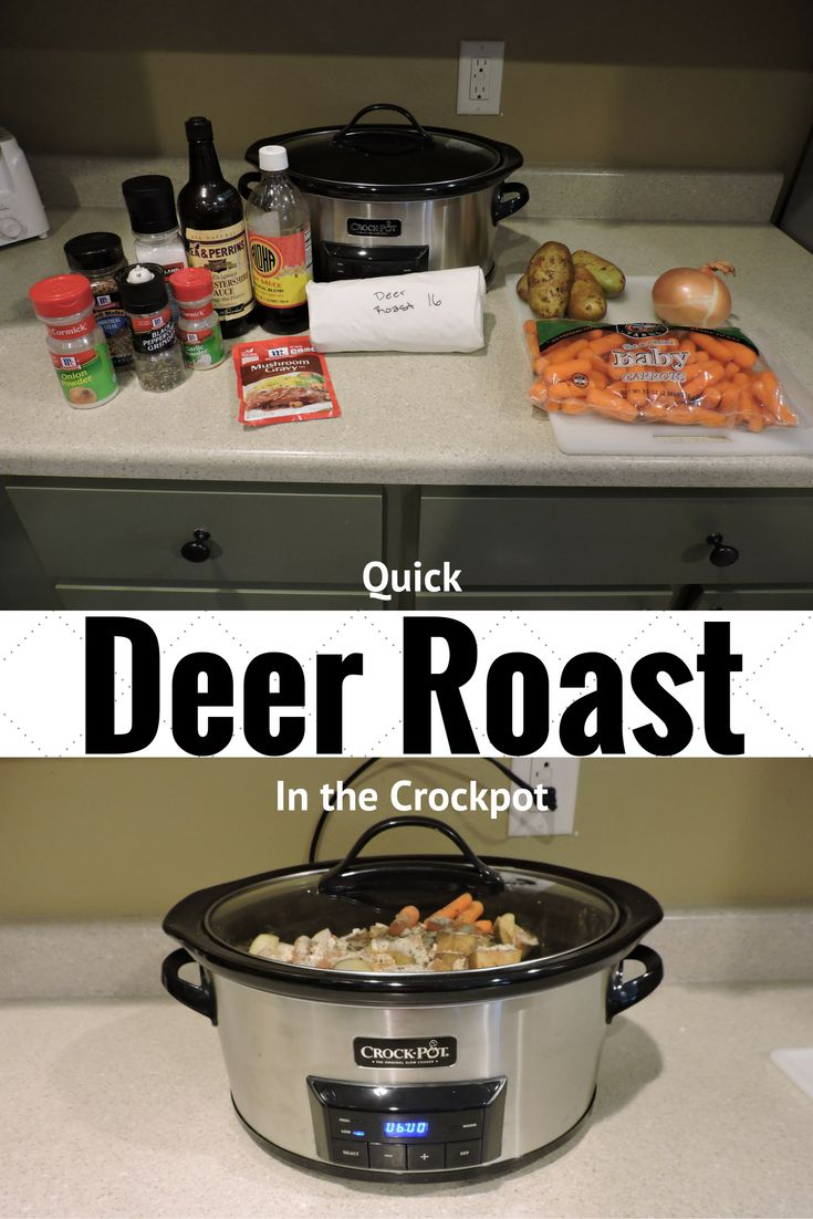 Deer Roast in the crockpot. Our family loves to cook venison. Quick and easy and feeds the whole family. Crockpot cooking is the most convenient way to cook