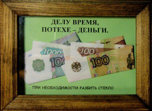 Деньги в рамке подарок на день рождения
