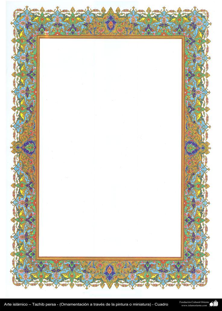 Arte_islámico_–_Tazhib_persa_-_cuadro_22_2.jpg (2067×2894)