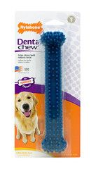 Nylabone Dental Chew Bone-$11.95  | www.activedogtoys.com #gum_toy #dog_chew_toys
