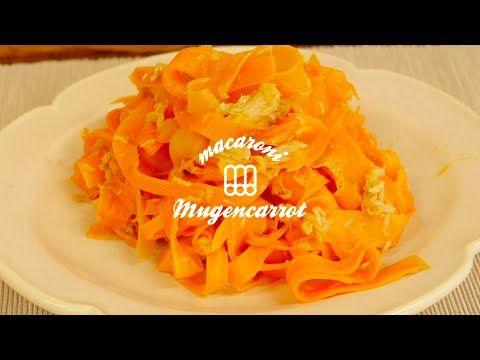 永遠に食べたい「無限にんじん」の作り方!ツナ缶をいますぐ用意せよ! - macaroni