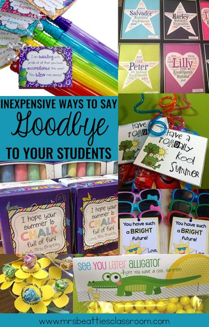How do you say goodbye to your students at the end of the school year? Check out these 10+ ideas for inexpensive gifts for kids - with love from the teacher!