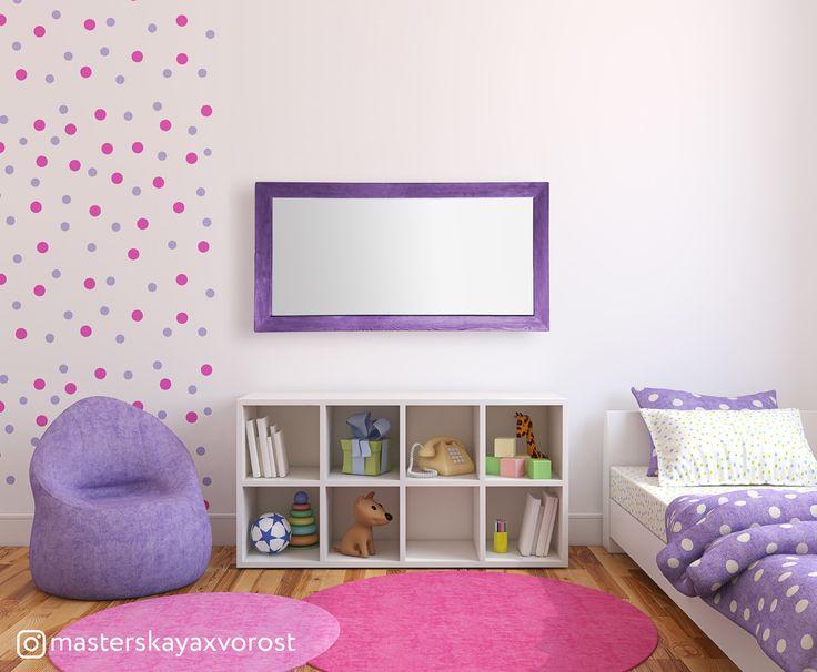 Фиолетовое зеркало в раме Сказка