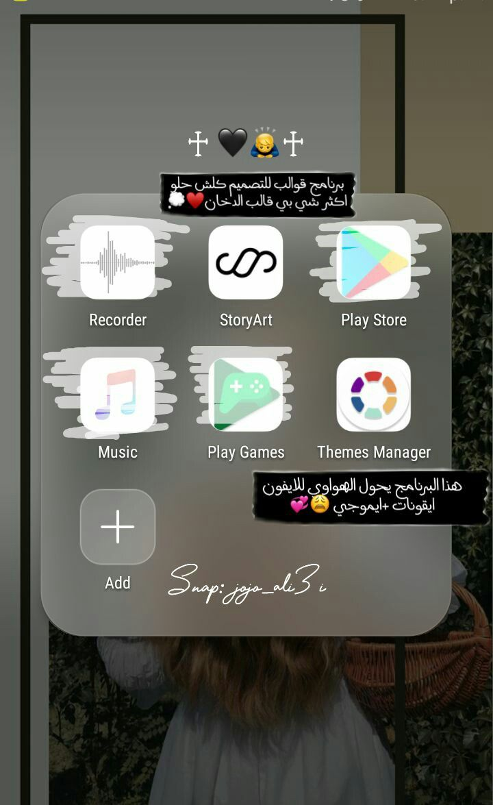 Pin By Rt Rt On ادوات تجميل Game Themes Games To Play Bts Boys