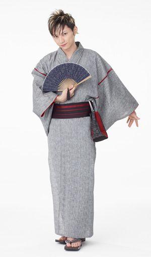 Ito Yokado - Yukata