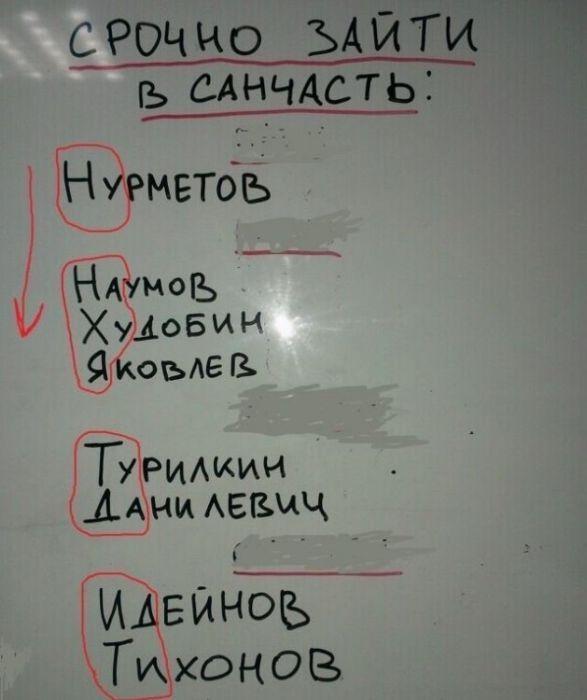 Надписи картинки про работу с надписями про работу