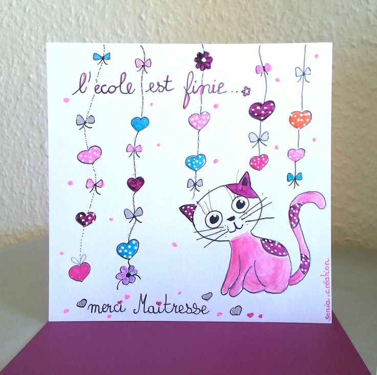 Carte merci maitresse carte peinte a la main carte chat carte fait main - Cadeau maitresse fait main ...