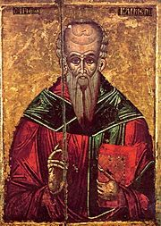 Clement, Hieromartyr, Bishop of Ancyra