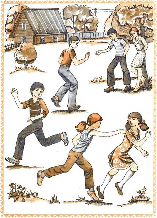 Старинные русские игры на свежем воздухе - Пятнашки