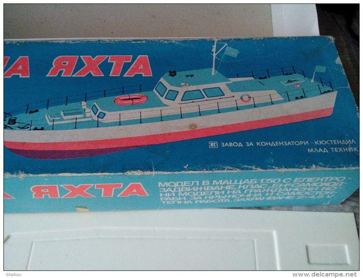RARE MOTOR NAVY BOAT KATER KIT ENGINE 1:50 SIZE 1980 HUGE SIZE 60CM.HARD PLASTIC - Boats