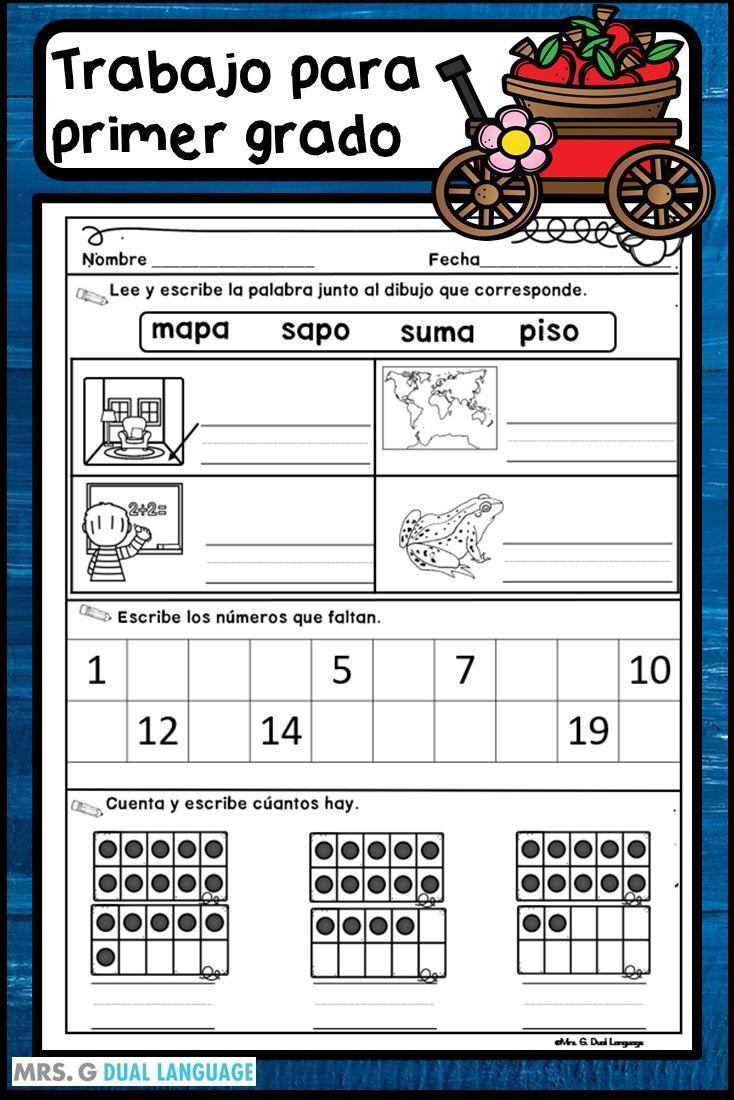 First Grade Printables In Spanish Dual Language Classroom Bilingual Activities Bilingual Classroom [ 1100 x 734 Pixel ]