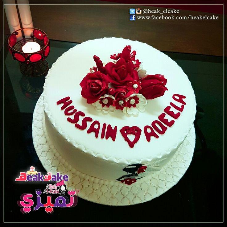 توديع عزوبيه كيك Cake Desserts Cake Birthday Cake