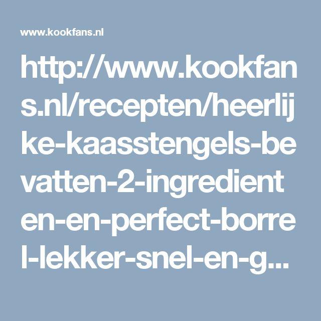 http://www.kookfans.nl/recepten/heerlijke-kaasstengels-bevatten-2-ingredienten-en-perfect-borrel-lekker-snel-en-goedkoop/?utm_campaign=kaasstengels