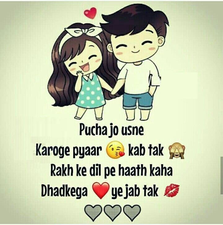 Best Cartoon Couples Images In 2021 Cartoon Love Quotes Love Quotes For Her Cute Love Quotes