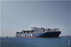 Worlds Biggest Containership for Rotterdam Harbour