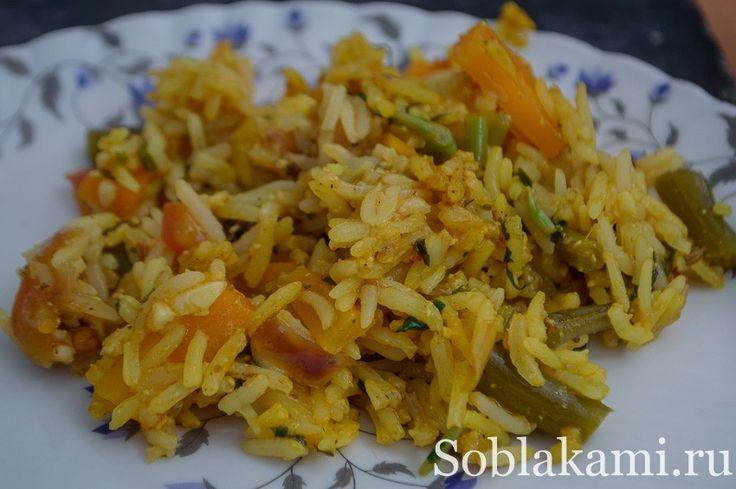 Индийский рис бирьяни: рецепт с фото