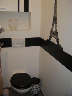 Visite parisienne en noir et blanc -  - Vous avez des WC originaux ? Montrez-les nous !