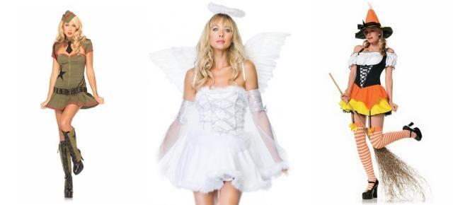 Где можно купит костюм на halloween
