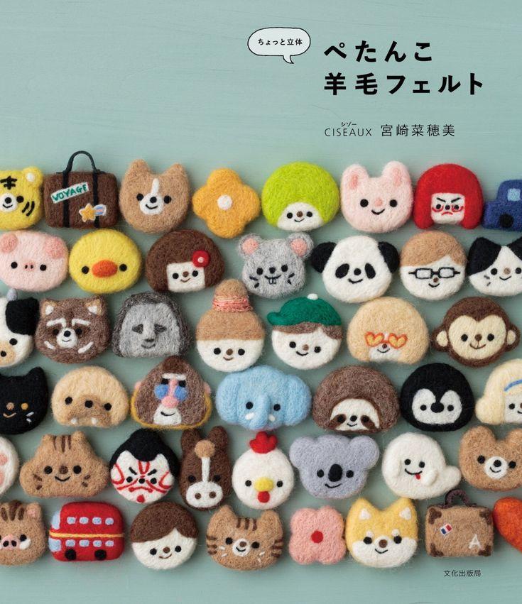 Cute Wool Felt Zakka - Japanese Needle Felting Pattern Book - CISEAUX - Cat, Animals, Car, Alphabet, Felting Instructions, Tutorial - B1560 by JapanLovelyCrafts on Etsy https://www.etsy.com/listing/227244282/cute-wool-felt-zakka-japanese-needle