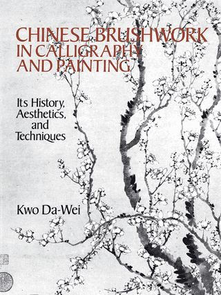 Comprehensive volume traces historical development of techniques and styles evolved by Chinese masters since the 14th century, analyzes aesthetic concepts, and provides information on materials, technical principles, and brush strokes.