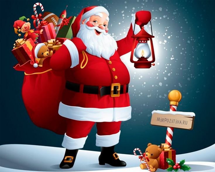 Поздравлением день, новогодние открытки для санта клауса