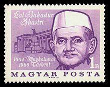 Lal Bahadur Shastri  (1904-1966) Premier Ministre (1964-1966)
