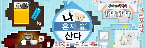 나 혼자 산다 Ep 178 English Subtitle / I Live Alone Ep 178 English Subtitle, available for download here: http://ymbulletin15.blogspot.com