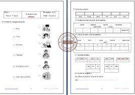 نتيجة بحث الصور عن exercice de francais 4eme annee primaire pdf (avec images) | Exercice francais