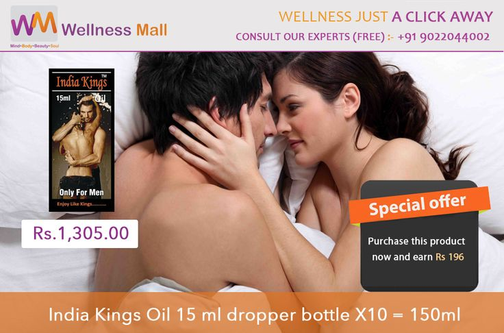 Improve your sexual health naturally Buy India Kings Oil 15 ml dropper bottle X10 = 150ml Online with special offer India Kings Oil (Premium Massage Oil for Men) India Kings massage oil an Ayurvedic massage oil that will strengthen your vital sex organs, helps build up your stamina, vitality, confidence & long lasting experience.