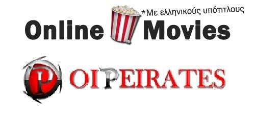 Tainies Online με Ελληνικούς υπότιτλους δωρεάν. Ελληνικές - Ξένες σειρες online. Watch free movies online with Greek subs