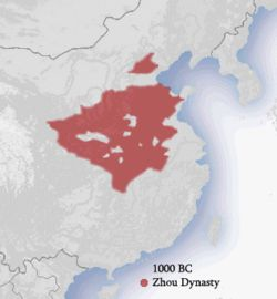 The Zhou dynasty (c. 1046–256 BC; Chinese: 周朝; was a Chinese dynasty that followed the Shang dynasty and preceded the Qin dynasty. Although the Zhou dynasty lasted longer than any other dynasty in Chinese history, the actual political and military control of China by the dynasty, surnamed Ji (Chinese: 姬), lasted only until 771 BC, a period known as the Western Zhou.