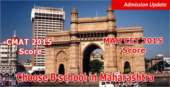 """CMAT Feb 2015 takers should not think that they can not get admission in Maharashtra B schools if they did not register for MAH CET 2015 and thereby for CAP 2015"""