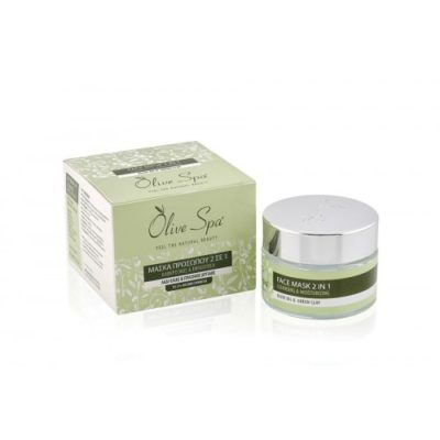 Deep cleansing face mask 2 in 1 50ml. - All natural face mask