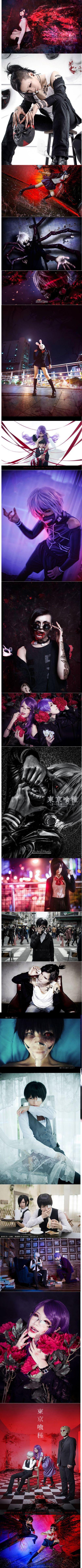 Tokyo ghoul - Shuu Tsukiyama/Gourmet, Uta, Rize Kamishiro/La glotona, Touka Kirishima, Ayato Kirishima, Yakumo Oomori/Yamori/Jason (Ghoul) Ken Kaneki (Ghoul artificial de un ojo)